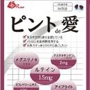 酵素パウダー洗顔(リポソーム洗顔料)と新製品(ピントで愛)お試しキャンペーン! イメージ