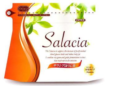 サラシアほうじ茶 イメージ1