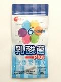 乳酸菌PLUS イメージ